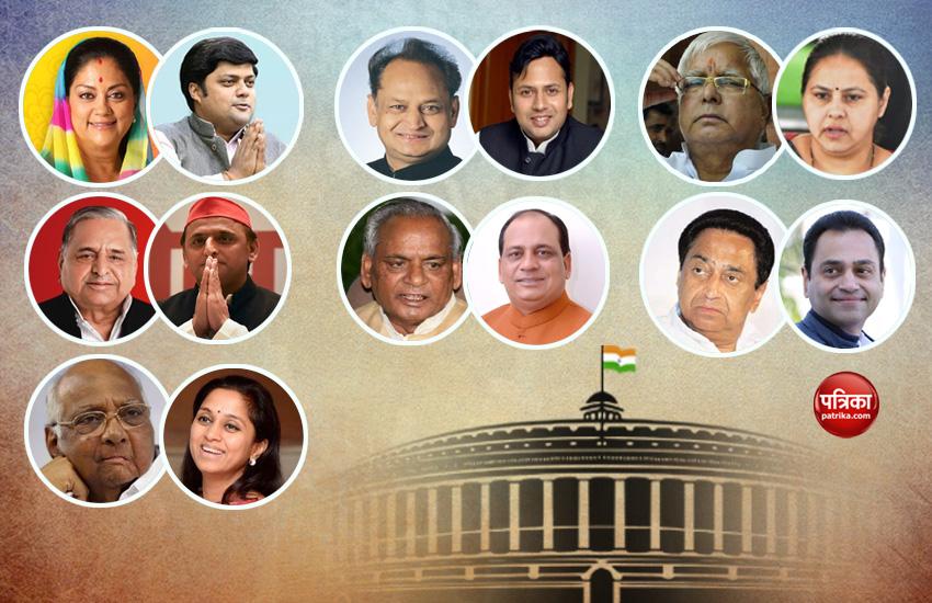 देश के 7 दिग्गज CM जिनके बच्चे लड़ रहे लोकसभा चुनाव, कुछ का मुकाबला बेहद दिलचस्प