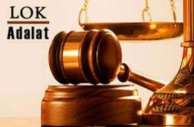 लोक अदालत ने दो लाख रुपए का मेडिक्लेम देने का दिया आदेश, इंशोरेश कम्पनी पर लगाया जुर्माना
