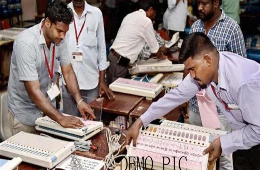 चुनाव की तैयारी पूरी 745 पोलिंग बूथ के लिए आज सुबह रवाना होंगे मतदान दल
