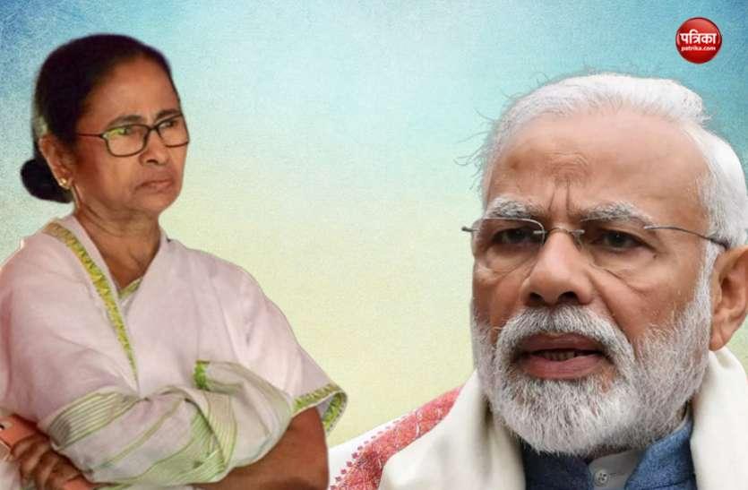 मोदी के 40 विधायकों वाले बयान पर ममता ने कहा- उनको PM बने रहने का अधिकार नहीं