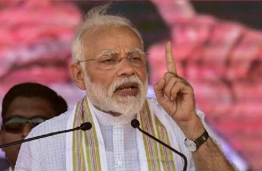 चुनाव आयोग ने मोदी को दी क्लीन चिट, आचार संहिता उल्लंघन में PM दोषी नहीं