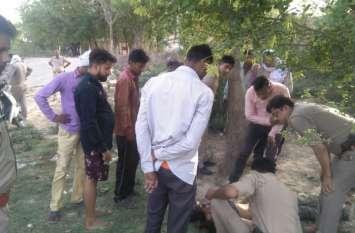 BIG NEWS: गले में जहां था भगवान शिव का लॉकेट, वहीं पर धारदार हथियार से काटा युवक का गला, नजारा देख पुलिस के भी उड़े होश