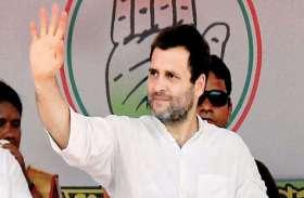 न्याय योजना से बदल जाएगी गरीबों की जिंदगी : राहुल