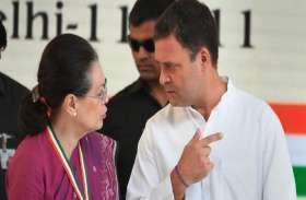 कम नहीं हो रहीं राहुल गांधी की मुसीबतें, नामांकन में गड़बड़ी को लेकर हाईकोर्ट में सुनवाई आज