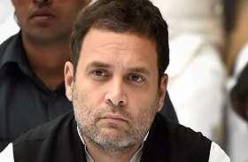 राहुल की दोहरी नागरिकता का मामला पहुंचा हाईकोर्ट