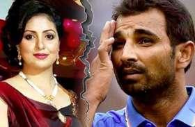 क्रिकेटर शमी की पत्नी  हसीन जहां  फरहत नकवी की शरण में