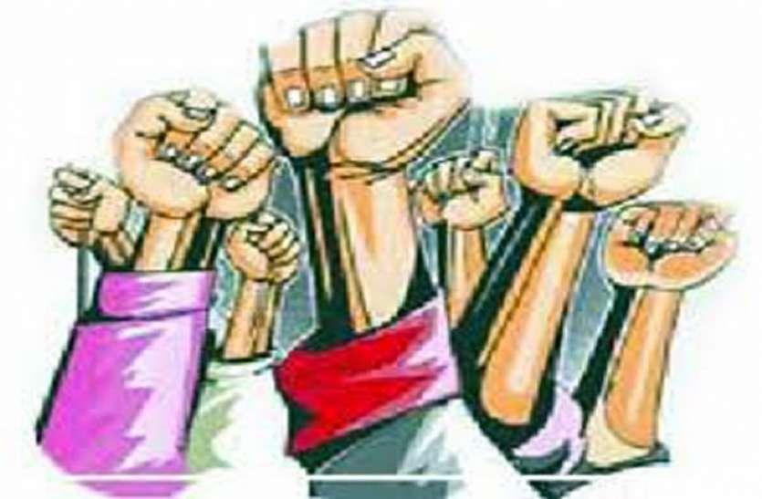 आयुध कारखानों के निजीकरण के खिलाफ दूसरे दिन भी प्रदर्शन