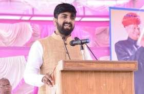 JNVU छात्रसंघ अध्यक्ष सुनील चौधरी ने BJP के पोलिंग एजेंट को पीटा, केस दर्ज