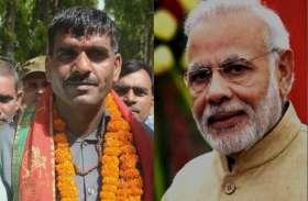 पीएम नरेन्द्र मोदी के निर्वाचन के खिलाफ तेज बहादुर यादव की याचिका सुप्रीम कोर्ट ने खारिज की
