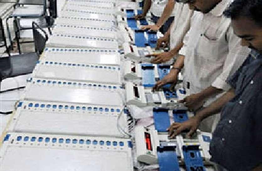 Loksabha Election 2019: मतगणना में नहीं लगेगी महिला कर्मचारियों की ड्यूटी