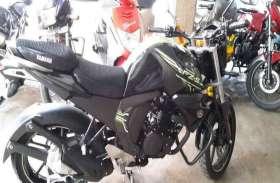 मात्र 7999 रुपए में खरीद सकते हैं yamaha की लाखों की बाइक, देखें वीडियो
