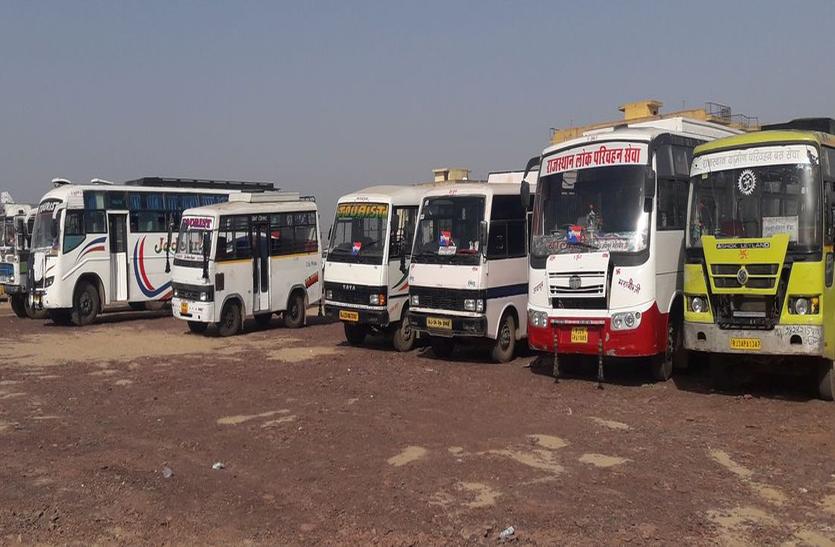 राजस्थान के करौली में परिवहन अधिकारियों को कुछ ऐसे छका रहे हैं वाहन मालिक...
