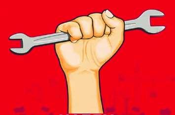 विश्व मजदूर दिवस पर विशेष : प्रदेश के मजदूरों को झटका, साढ़े 5 लाख मजदूरों का पंजीयन होने से पहले ही रदद्