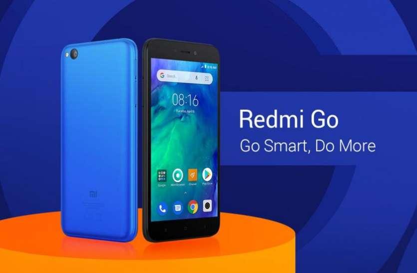 Xiaomi Redmi Go जल्द होगा Big Bazaar में भी बिक्री के लिए उपलब्ध, जानें कीमत और फीचर्स