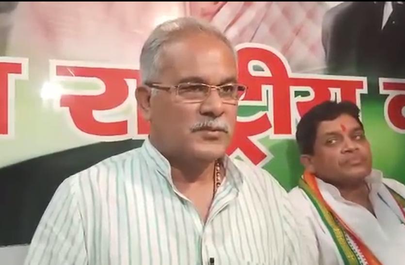 Chhattisgarh: CM की मां की तबीयत बिगड़ी, अस्पताल में भर्ती, भूपेश बघेल का दिल्ली दौरा टला