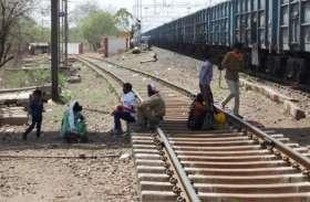 यहां जान के जोखिम के बीच होता है ट्रेनों का इंतजार...देखिए वीडियो