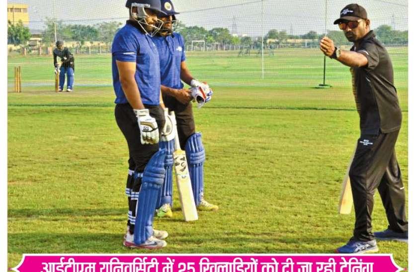 बीसीसीआई के प्रशिक्षण शिविर में पसीना बहा रहे खिलाड़ी