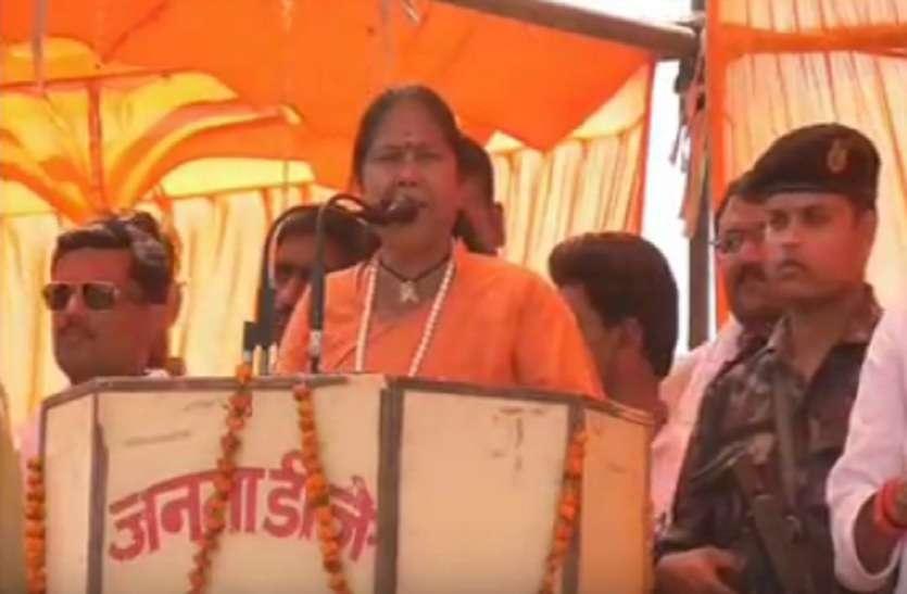 साध्वी निरंजन ज्योति ने गठबंधन और कांग्रेस को लेकर जमकर की बयान बाजी, देखें वीडियो