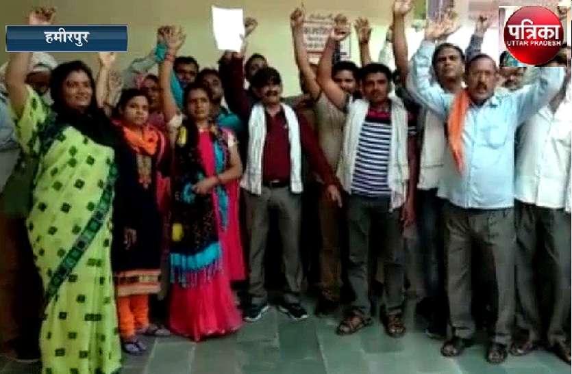 Video : मानदेय न मिलने पर कर्मचारियों ने तहसील परिसर में काटा हंगामा
