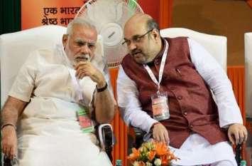 VIDEO : राजस्थान में 12 लोकसभा सीटों पर चुनाव से पहले PM मोदी और शाह का बड़ा दाव, बनाई ये खास रणनीति