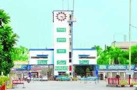 BSP कर्मियों के लिए खुशखबरी: SAIL ने रिटायर्ड कार्मिकों के लिए लंबित पेंशन योजना को दी मंजूरी, 55 हजार होंगे लाभान्वित