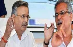 सरकारी नौकरियों पर सोशल मीडिया में तकरार, CM भूपेश ने कहा नौकरी पर नहीं आउटसोर्सिंग पर है रोक