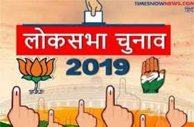 MADHYA PRADESH चुनाव वाले दिन मोबाइल पर लंबी बात हुई तो नप जाएंगे ये अधिकारी