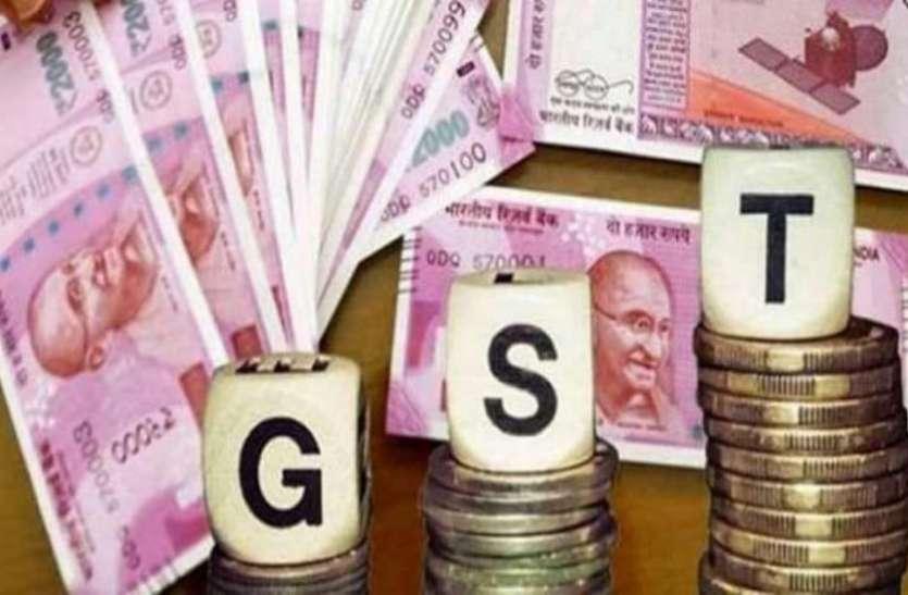 अप्रैल 2019 में रिकाॅर्ड 1,13,865 करोड़ रुपए का जीएसटी संग्रह, पिछले साल के मुकाबले 10 फीसदी का इजाफा