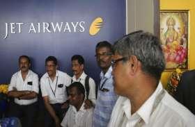 एयर इंडिया के प्लेन्स को उड़ाएंगे जेट के 50 कमांडर, 200 केबिन क्रू मेंबर्स करेंगे सेवा