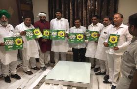 जननायक जनता पार्टी ने जारी किया 111 वादों वाला 'जनसेवा पत्र', सभी 10 लोकसभा सीटों के लिए बताई विशेष योजनाएं