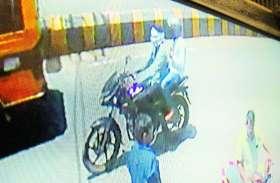 कहां है जयपुर कमिश्नरेट पुलिस...बदमाशों ने दिया लूट पर लूट को अंजाम