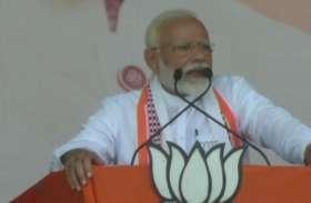 लोगों का भाजपा के लिए प्यार देख बढ़ जाता है सपा-बसपा का बीपी: पीएम मोदी