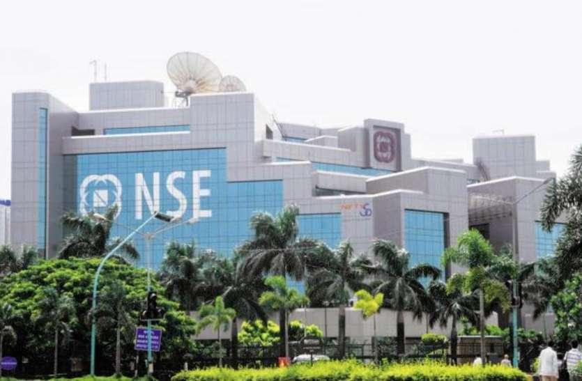 NSE पर सेबी ने लगाया 625 करोड़ का जुर्माना, दो पूर्व अधिकारियों के खिलाफ भी की बड़ी कार्रवाई