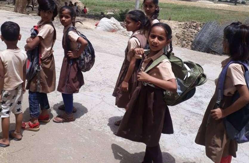 तपती दोपहरी में स्कूल से लौटने को मजबूर बच्चे