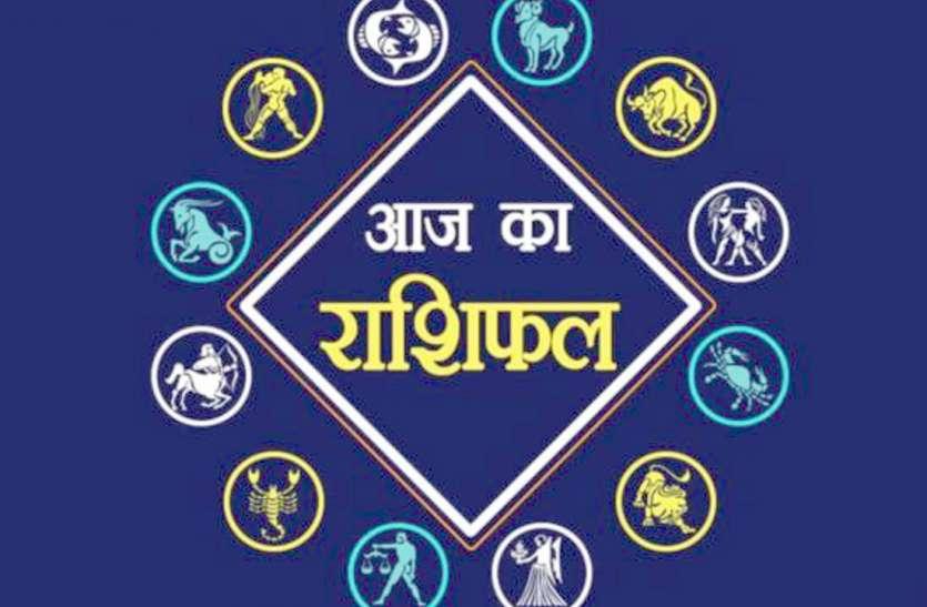Horoscope of today 2 May 2019 aaj ka rashifal love rashifal 2019