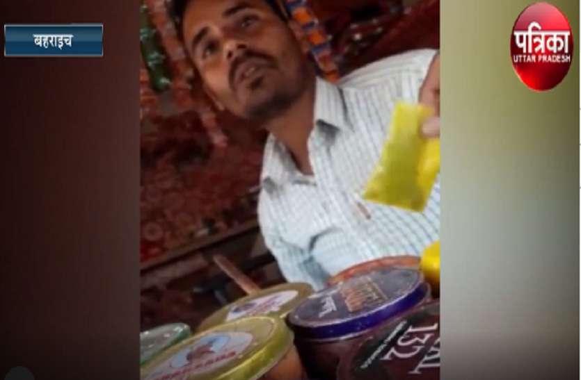 पुलिस और आबकारी विभाग की नाक के नीचे पान की दुकानों पर जमकर बिक रहा गांजा, देखें वीडियो