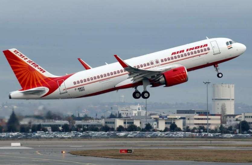 जेट एयरवेज के बाद एअर इंडिया ने भी बंद किया 20 विमानों का परिचालन