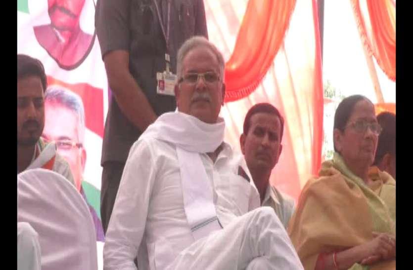 प्रधानमंत्री अपनी गरीबी के नाम पर वोट मांग रहे हैं यह शर्म की बात है : सीएम भूपेश बघेल