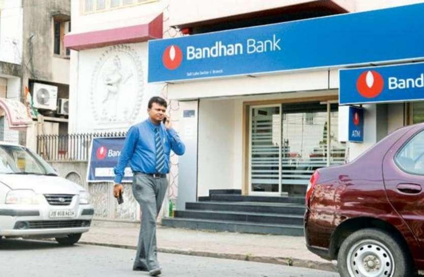चौथी तिमाही में 68 फीसदी बढ़ा बंधन बैंक का मुनाफा, पहुंचा 650 करोड़ के पार