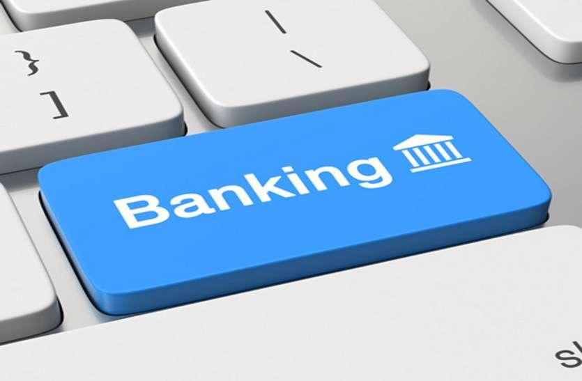 अगर बैंक अनसुनी कर रहा है आपकी शिकायत उठाये ये कदम....