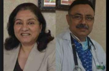 देश-विदेश के 600 नामी डॉक्टर तीन दिन के लिए जुट रहे, करेंगे ये बड़ा काम