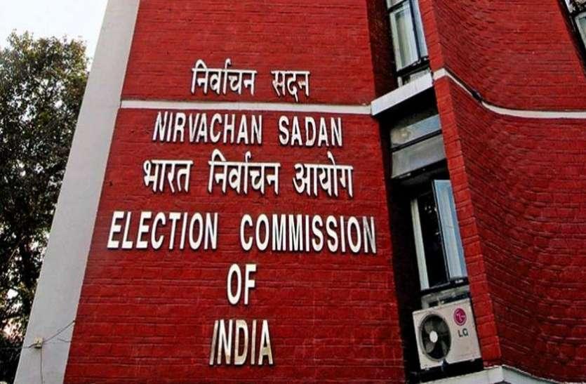 राजस्थान में दूसरे चरण का मतदान 6 मई को,निर्वाचन विभाग तैयार