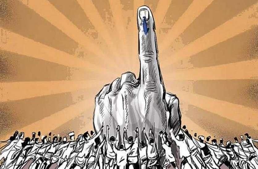 lok sabha election 2019 भाजपा ने कांग्रेस को प्रत्याशी को पछाड़ा