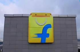 Flipkart Flipstart Days सेल, इन प्रोडक्ट्स पर मिल रही 80% तक की छूट