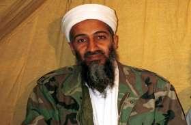 ऐसे मारा गया था ओसामा बिन लादेन, आज ही के दिन दुनिया ने ली थी चैन की सांस