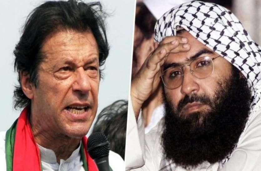 ग्लोबल आतंकी मसूद अजहर पर बड़ी कार्रवाई: पाकिस्तान ने जब्त की संपत्ति, विदेश यात्रा पर लगाया बैन
