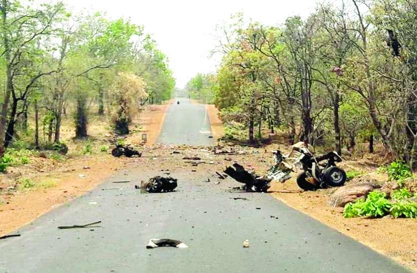 महाराष्ट्र में हुए नक्सली हमले के बाद छत्तीसगढ़ पुलिस ने जारी किया हाईअलर्ट, बढ़ाई गई सीमा पर सुरक्षा