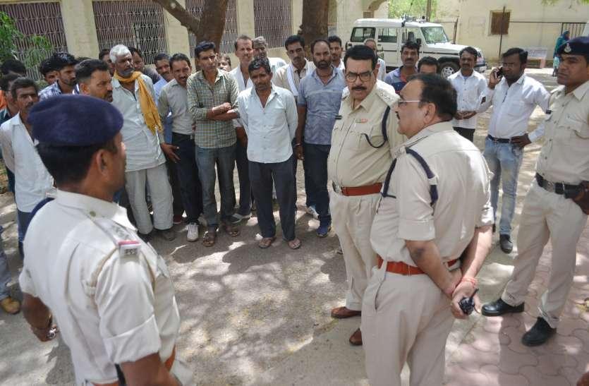 एजेंट के धमकाने के बाद युवक की बिगड़ी तबीयत, उदयपुर में मौत