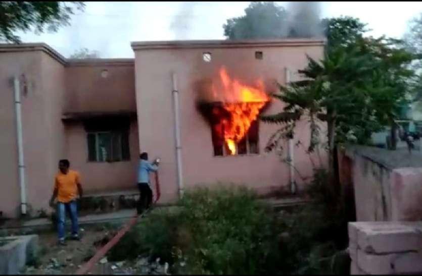जिला चिकित्सालय के होम्योपैथिक डिपार्टमेंट परिसर में लगी आग, मचा हड़कंप
