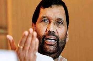 भाजपा नेता ने सपा-बसपा गठबंधन और कांग्रेस पर दिया विवादित बयान, कहा-ये लोग जेल गए है या जेल जाने वाले है